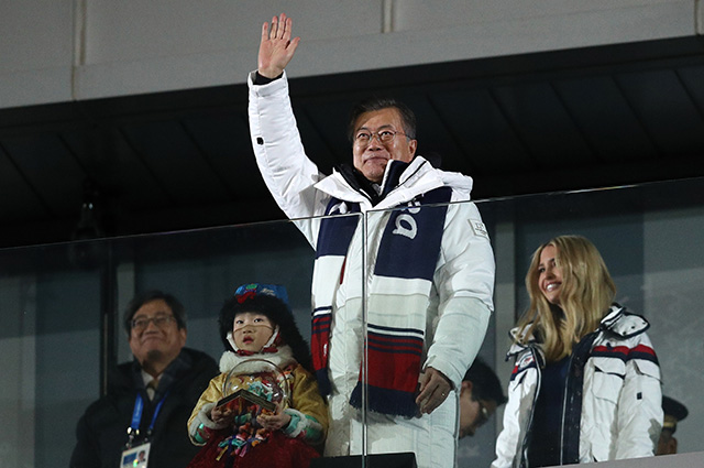 PYEONGCHANG-GUN, SOUTH KOREA - FEBRUARY 25: President Moon Jae-in of South Korea waves as Ivanka Trump looks on during the Closing Ceremony of the PyeongChang 2018 Winter Olympic Games at PyeongChang Olympic Stadium on February 25, 2018 in Pyeongchang-gun, South Korea. (Photo by Maddie Meyer/Getty Images)